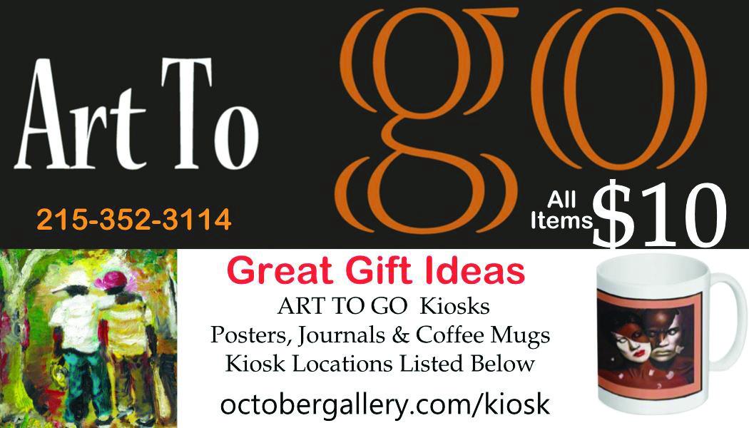 Art To Go Kiosk